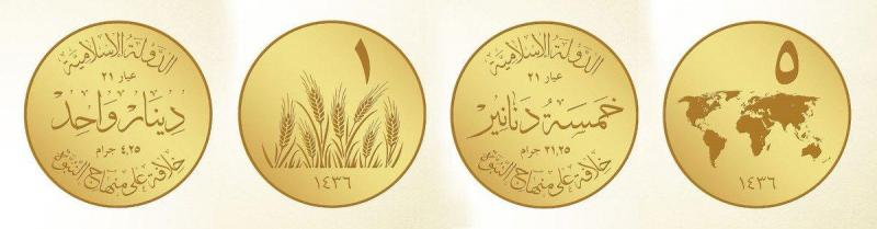 isis-currency-gold-01-2